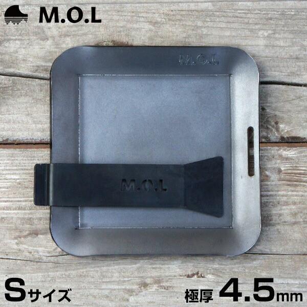 M.O.L 極厚アウトドア鉄板 S (15cm×15cm×4.5mm...