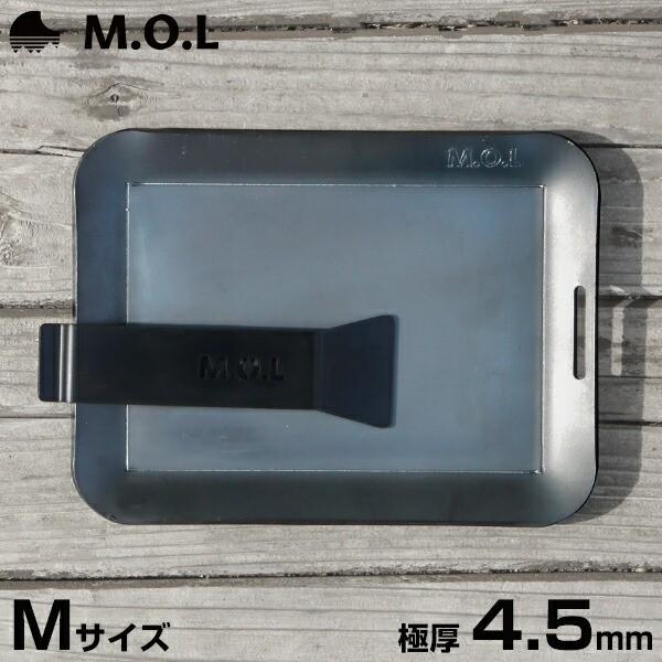 M.O.L 極厚アウトドア鉄板 M (15cm×20cm×4.5mm...