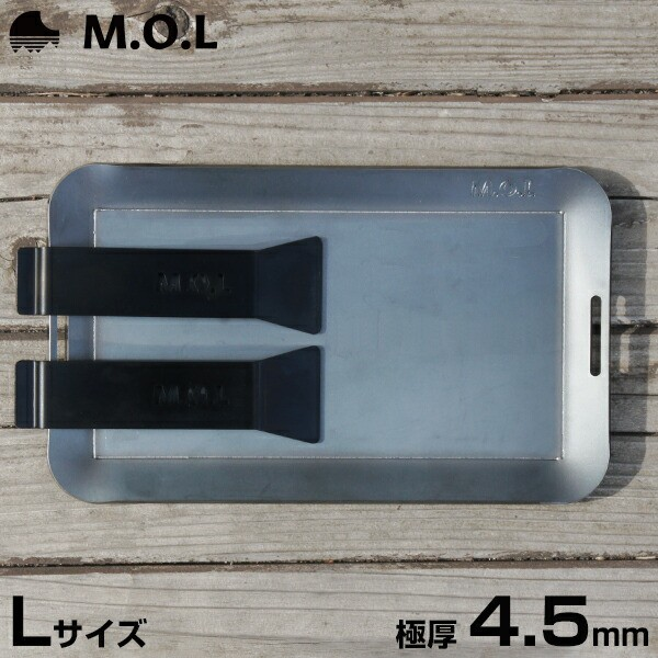 M.O.L 極厚アウトドア鉄板 L (15cm×25cm×4.5mm...
