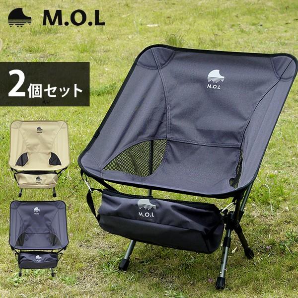 M.O.L 極厚&軽量 アウトドアチェアSA 3段階調整 ...