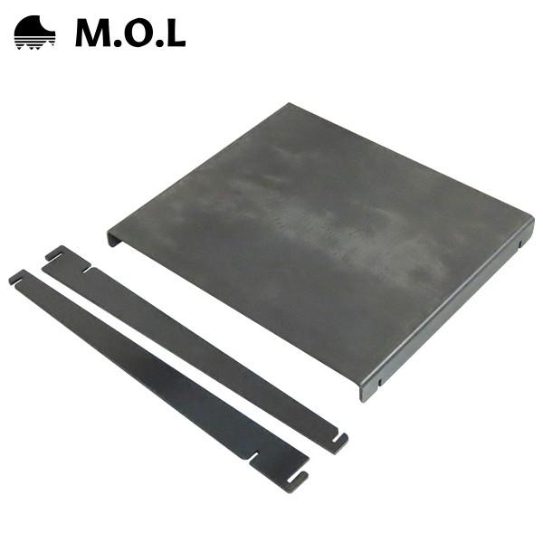 M.O.L 焚き火台用 サイドテーブル MOL-X20-007