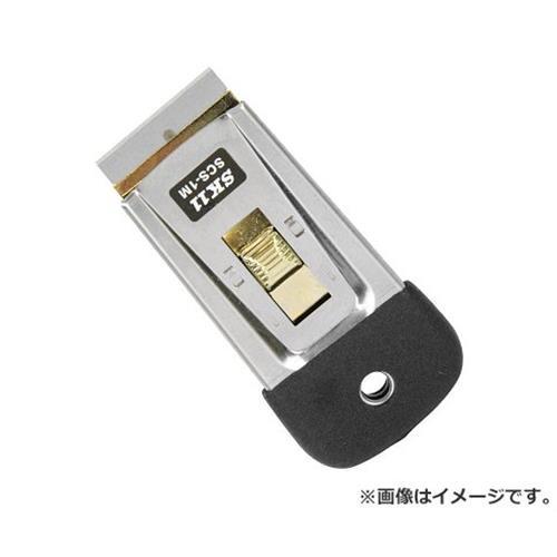 【メール便可】SK11 替刃式スクレーパー ミニ SCS...