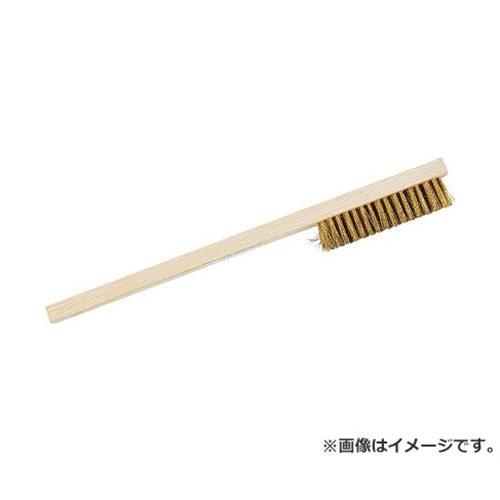 【メール便可】SK11 真鍮ワイヤーブラシ 木柄4行 ...