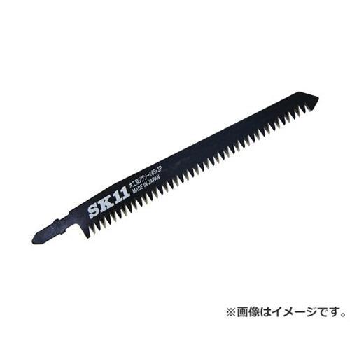【メール便可】SK11 ジグソーブレード 165mm SJB-...