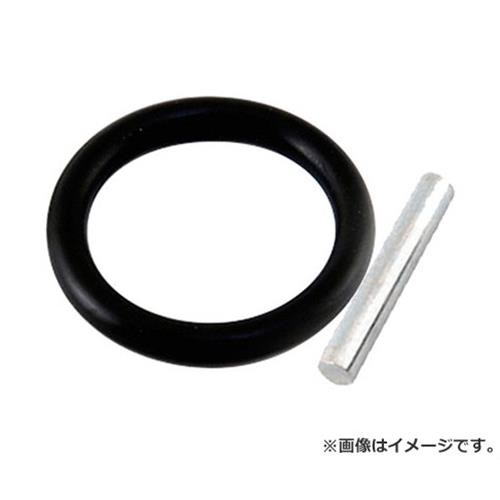 【メール便可】SK11 インパクト用ピン・Oリング 4...