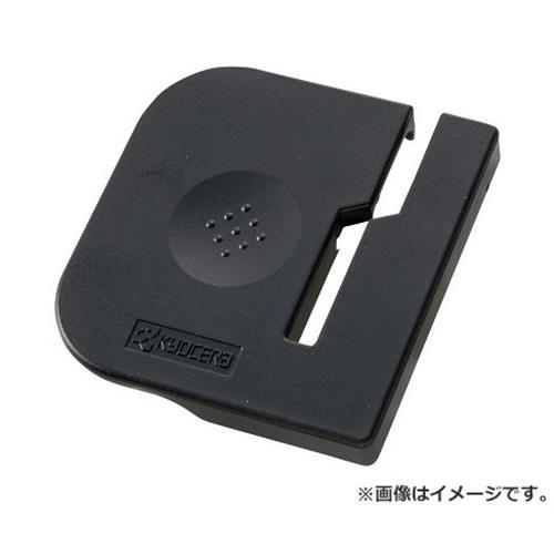 【メール便可】京セラ ハサミ研ぎ器 HT-NBK