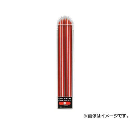 【メール便可】UNI 2ミリシャープ替芯赤 U203101P...