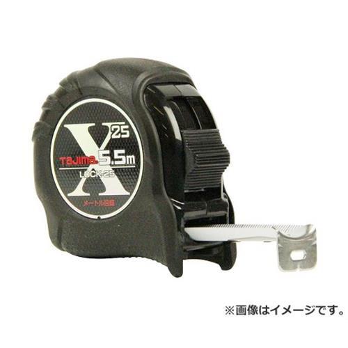 タジマ(Tajima) FXロック25 5.5M FXL25-55 [r13][...