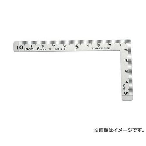 【メール便可】シンワ測定 超小型曲尺 三寸法師10...