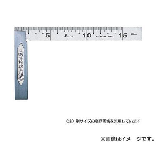【メール便可】シンワ測定 完全スコヤ 13CM 62014...
