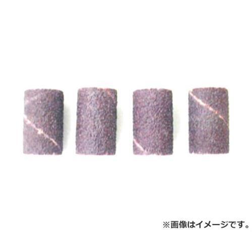 【メール便可】サンフレックス サンダーバンド 替...