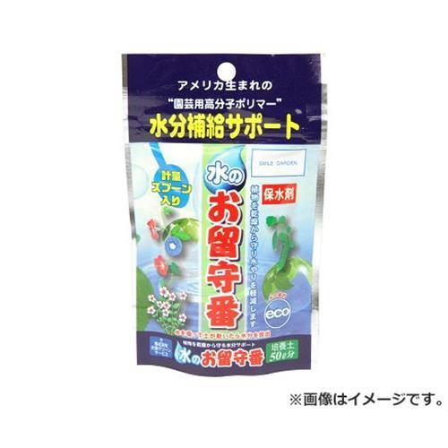 【メール便可】水のお留守番 土50L分 ツチ50Lブン...