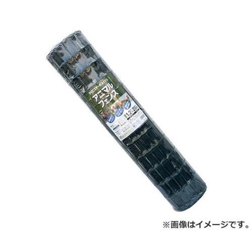 日本マタイ スチールアニマルフェンス 1.2MX20M [...