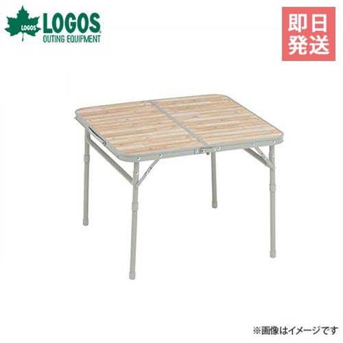 ロゴス(LOGOS) LOGOS Life テーブル6060 73180034...