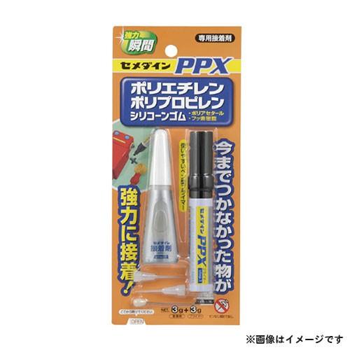 【メール便可】セメダイン PPX 6g セット CA-522