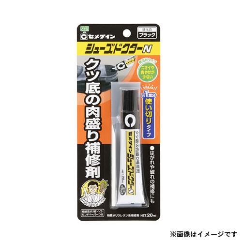 【メール便可】セメダイン シューズドクターN (ブ...