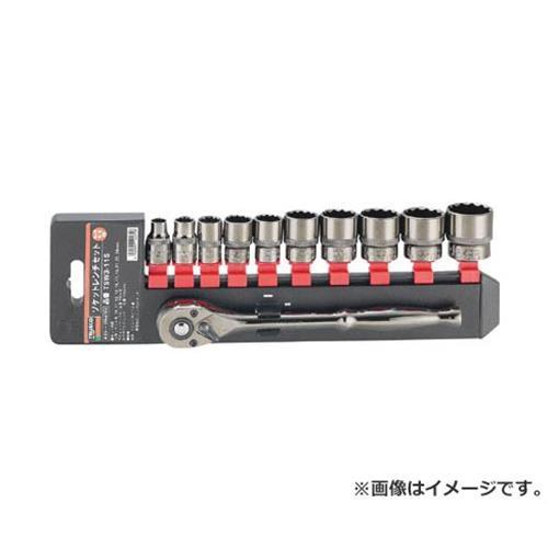 TRUSCO ソケットレンチセット 12角タイプ 差込角9...