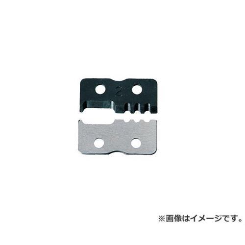 MCC 替刃 VSER1623