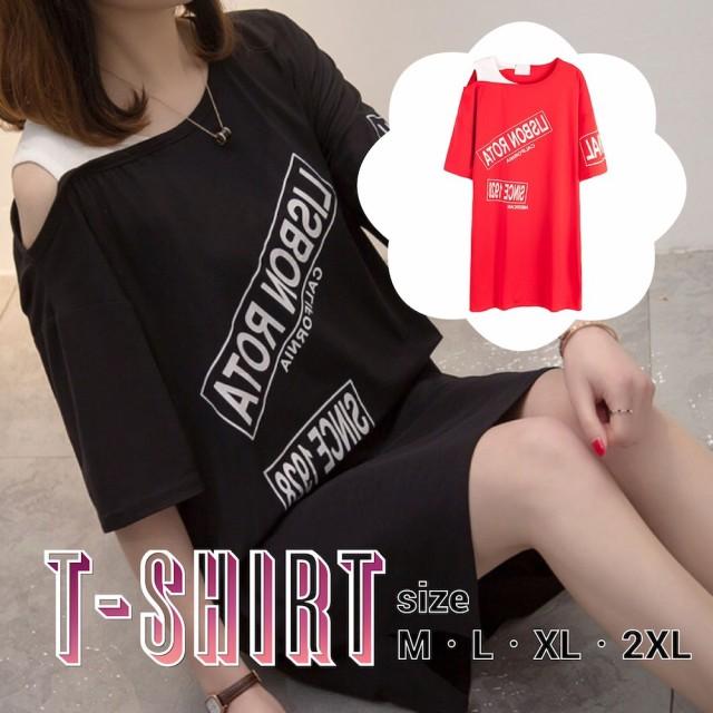 Tシャツ/ゆるT/ワンショル/ロングTシャツ/カジュ...