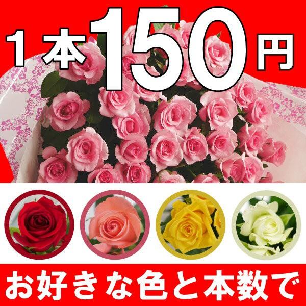 バラ花束 20本 3980円 100本まで本数指定可 選べ...