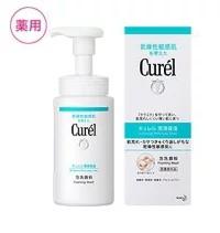キュレル Cur?l泡洗顔料G[本体] 【医薬部...