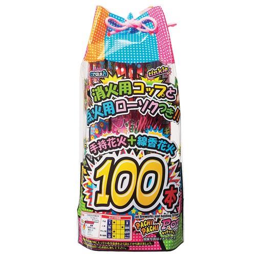 ぱちぱちPOP 花火セット 送料無料 送料込み イベント 手持ち花火