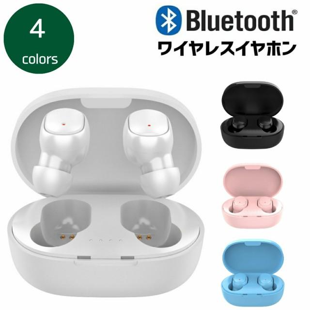 【特価】ワイヤレスイヤホン A6S Bluetooth 5.0 ...