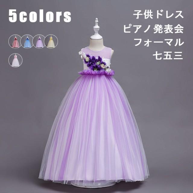 a4604b9244496 子供ドレス 発表会 ピアノ発表会 女の子 発表会ドレス 入学式 結婚式 ...