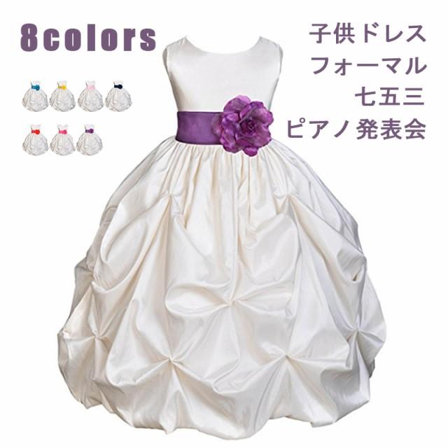74210d4e92f6a 子供ドレス 発表会 ピアノ発表会 女の子 発表会ドレス 入学式 結婚式 ...
