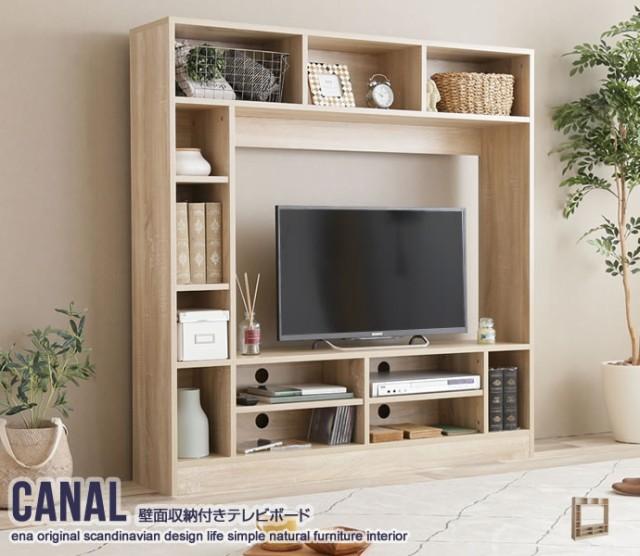 【幅135cm】 Canal 壁面収納付きテレビボード 本...