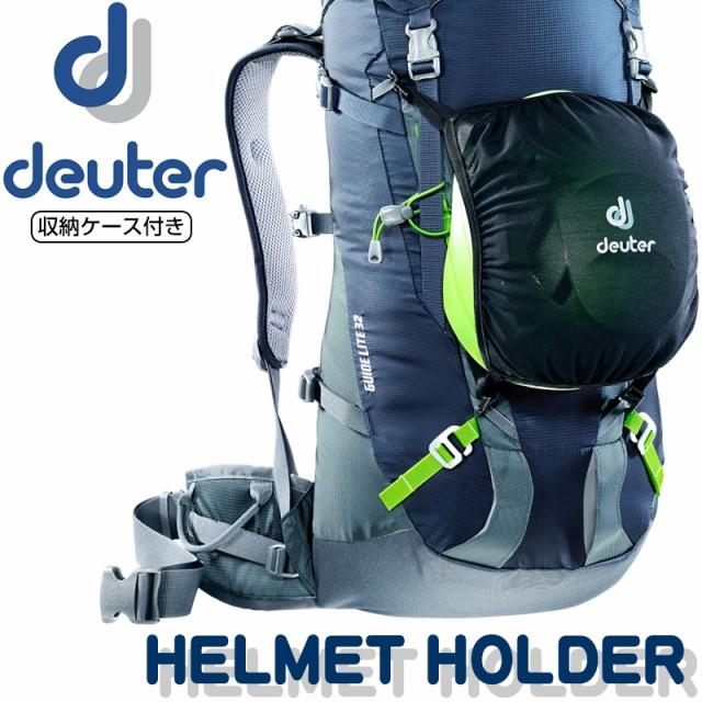 deuter / ドイター HELMET HOLDER  ヘルメットホ...