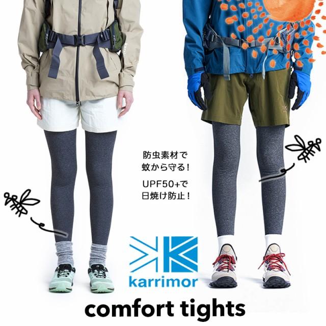 karrimor / カリマー comfort tights タイツ スパッツ (UVカット、紫外線防止、防虫、スコーロン、登山、トレッキング)