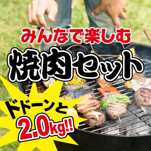 牛肉 黒毛和牛 A5 みんなで楽しむ焼肉セット2.0kg...