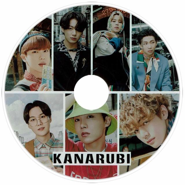 【K-POP DVD】☆★BTS 2020 カナルビ COLLECTION...