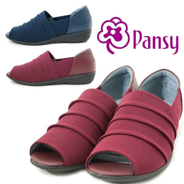 Pansy 4478 レディース カジュアル 軽量 スニーカ...