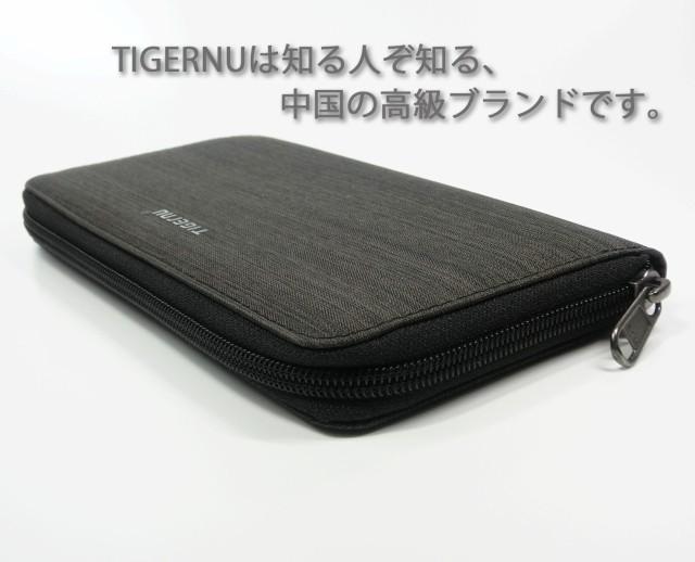 TIGERNUの高級メンズ長財布。オックスフォード織...