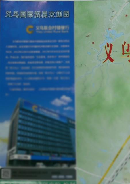 中国義烏(イーウー)の一枚地図。イーウー仕入れ...