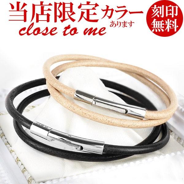 close to me ステンレス ジョイント レザー 二重...