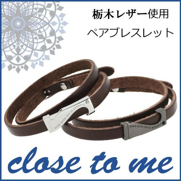 【close to me】スワロフスキージルコニアハート...