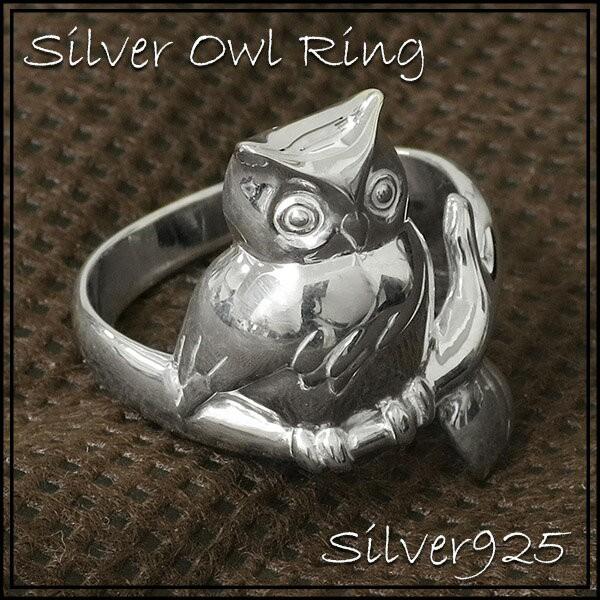 フクロウ シルバーリング 9〜24号/指輪/メンズ/レ...