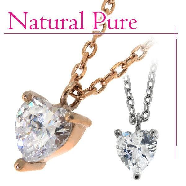 【Natural Pure】ハート カットジルコニア サージ...