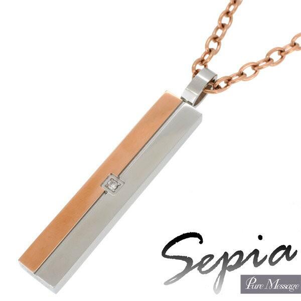 【Sepia】プレート 天然ダイヤ ステンレス ネック...