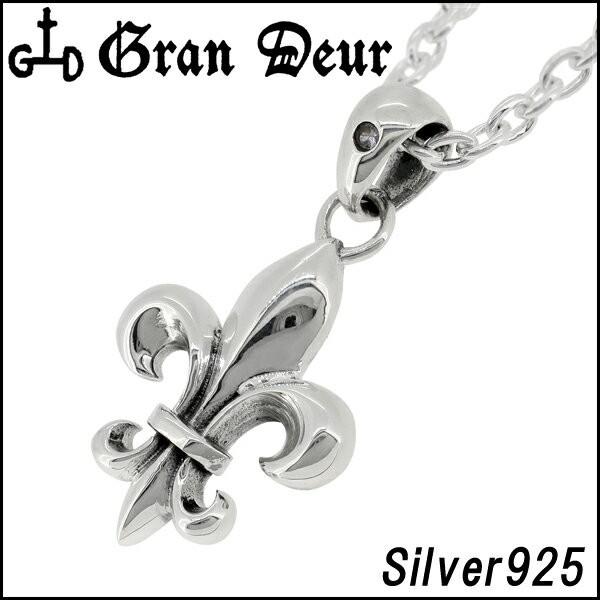 【GRAN DEUR】ホワイトサファイア フルール・ド・...