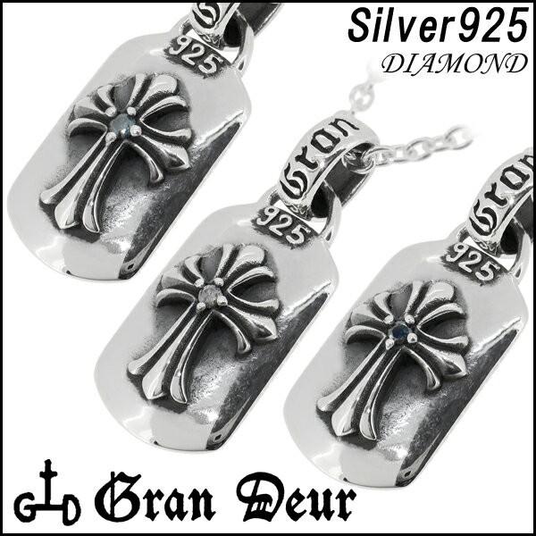 【GRAN DEUR】ダイヤモンド クロス ドッグタグ シ...