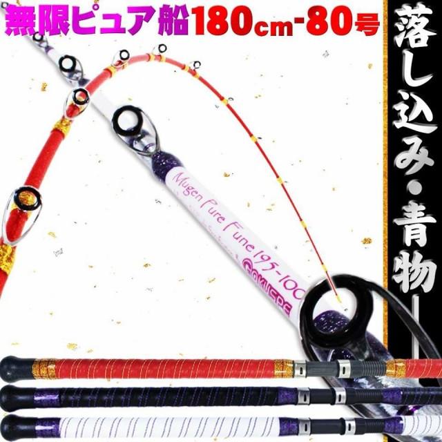 18'無限ピュア船 180-80号 [ホワイト/ブラック/...