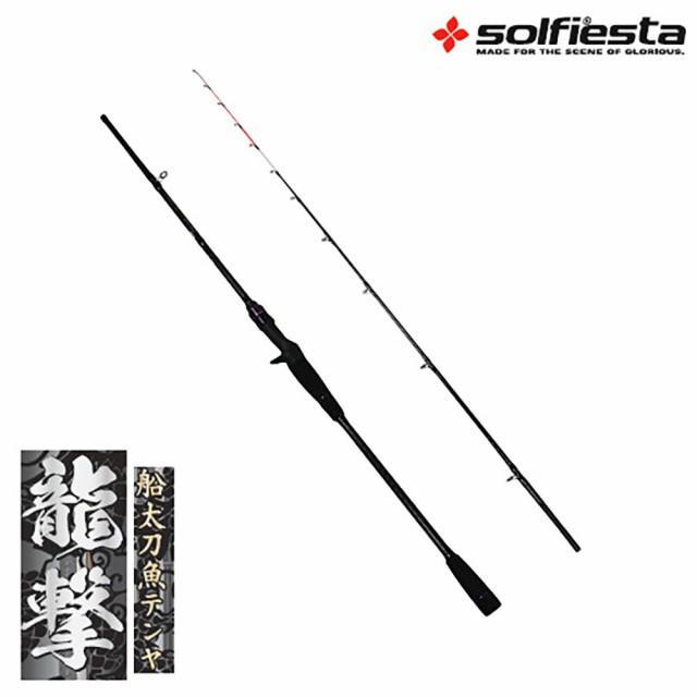 タチウオ竿 龍撃太刀魚テンヤ 180(solf-rg)|太刀...