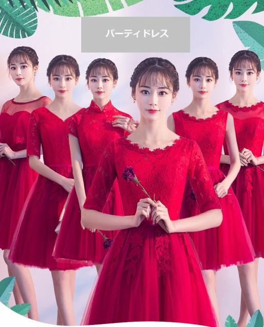 セール★ブライズメイドドレス ショート丈 パーテ...