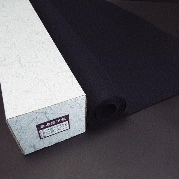 新素材 3尺×10尺用下敷 紺色サイズ 900×3000m...