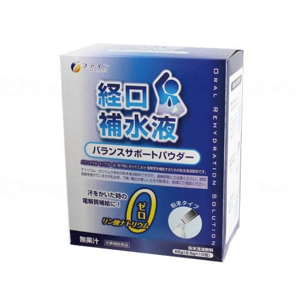 ファイン イオンドリンク経口補水液パウダー 10包...