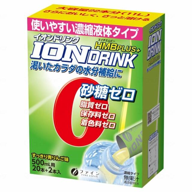 ファイン イオンドリンク HMBプラス 22包 5.0g